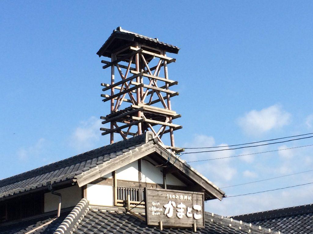 映画村の櫓