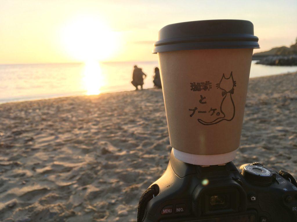 初日の出とコーヒーカップ