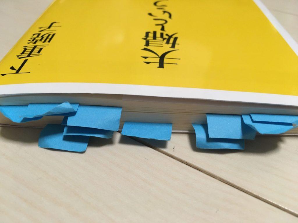 下重暁子さんの本