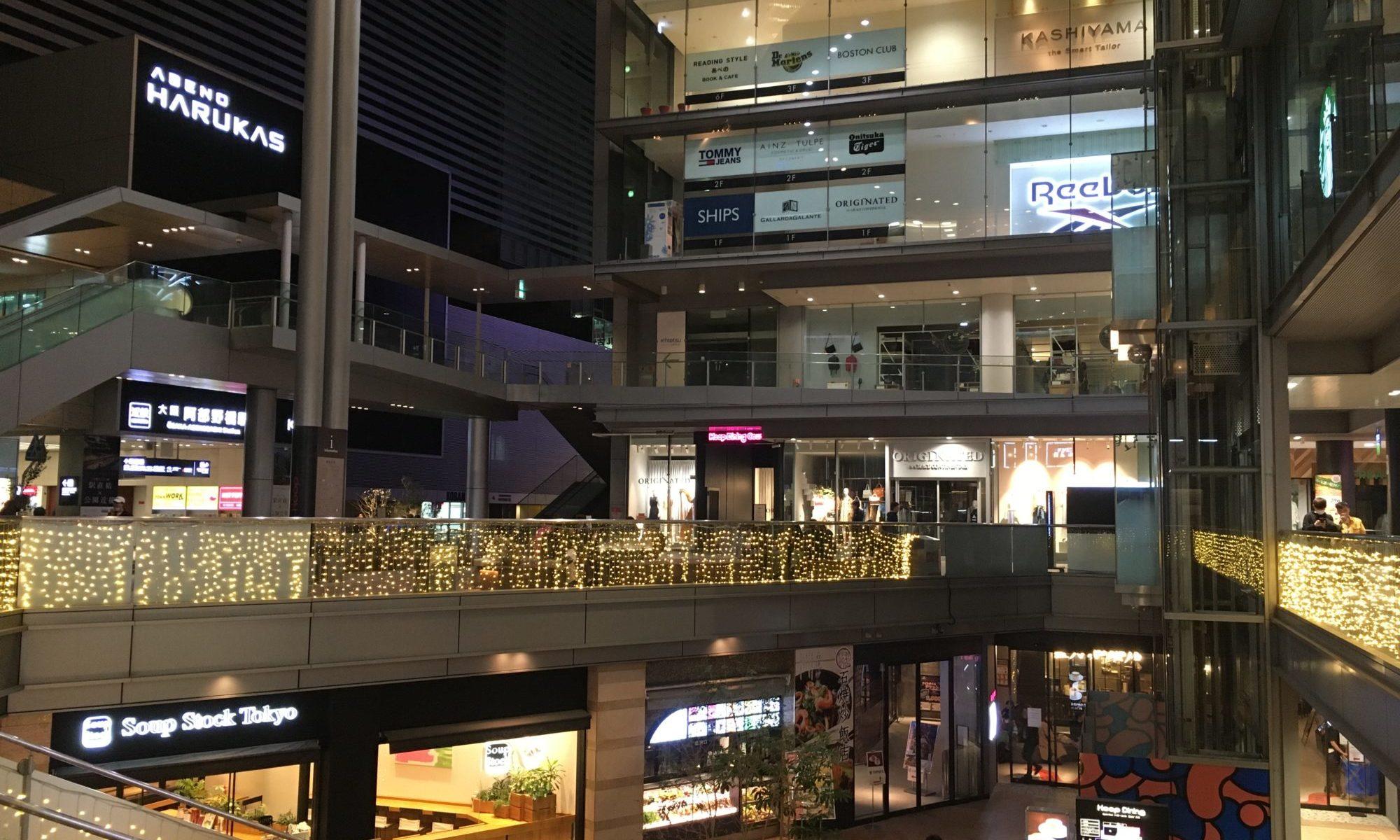 ショッピングビル